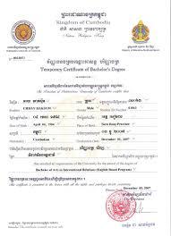 bachelors certificate