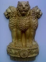 ashoka stambh