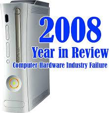 2008 computer