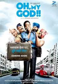 god the movie