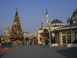 korea everland
