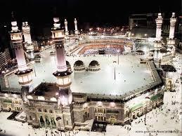 وانت الإسلام وأنت وعطاء ..حب Makkah1.jpg