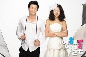 love marriage korea