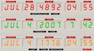 time circuit