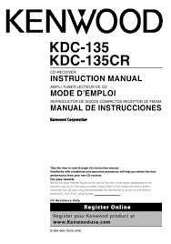 kdc 135