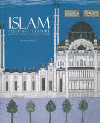 the culture of islam