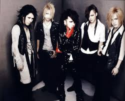 Gazette - Before I Decay