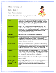 lesson plans example