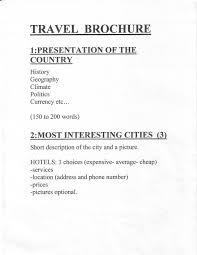 brochure outline