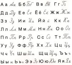 pictures of letters of the alphabet