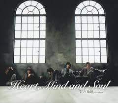 DBSK - Heart, Mind, And Soul