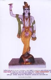 yogeshwar bhagwan