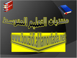 http://t0.gstatic.com/images?q=tbn:cC541GSf6gKHZM:http://i88.servimg.com/u/f88/12/78/92/59/ouuoo111.png