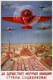 futurism posters