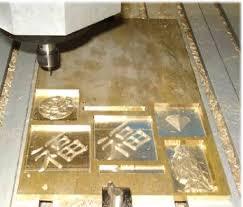 engravers metal