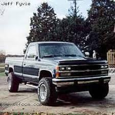 1988 chevy 350