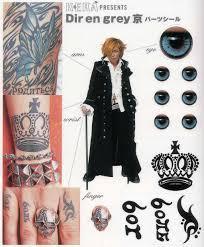 dir en grey kyo tattoo