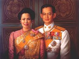 her majesty queen sirikit