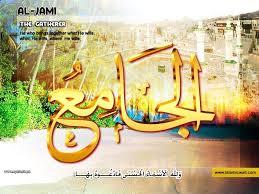 صور اسلامية 89-712485