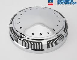 dog dish hub caps