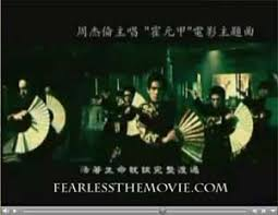 jetli new movie
