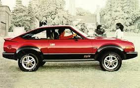 eagles cars