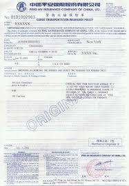 insurance documents