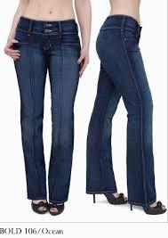 no back pockets jeans