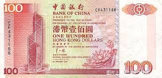 hongkong money
