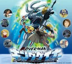 overman king