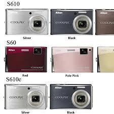 digital cameras nikon