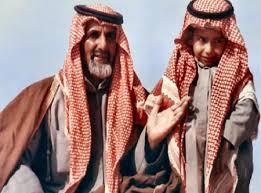 arabian cloths