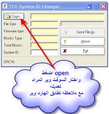 http://t0.gstatic.com/images?q=tbn:d39k5P5jGTf1zM:http://img80.imageshack.us/img80/90/19852268gv4.png