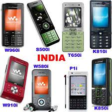 latest mobiles phones