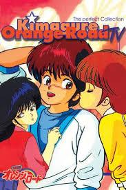 kimagure orange road dvd
