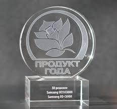 product of the year award