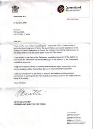 petition letter example