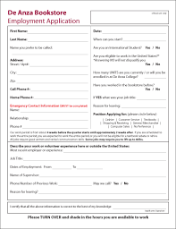 application form for jobs