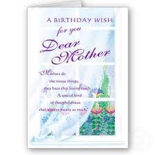 birthday card mother
