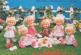 baby face dolls
