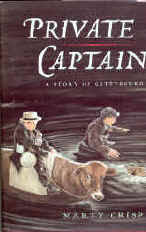 private captain