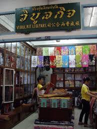 sarong fabric