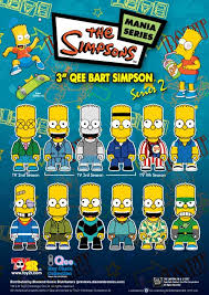 bart toy