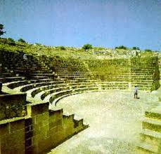 amphitheatre greek