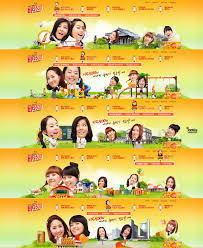 banners site