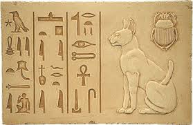 egyptian art designs