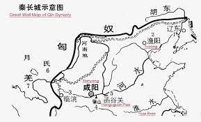 qin dynasty great wall