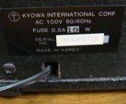 bc rich amplifier