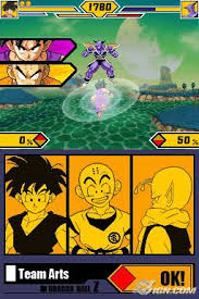dragon ball z nintendo ds