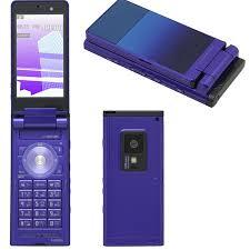 nec mobile phone